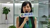 腾讯网教育中心总监潘鸿雁