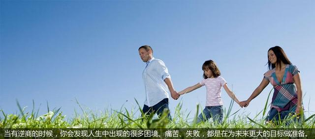 俞敏洪:给孩子成长的天空