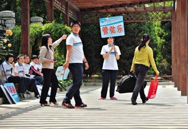 北京小升初推优v数学取消数学月四六考卷年级上册小学图片