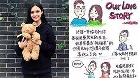 虐狗!浙大女生手绘漫画记录恋爱