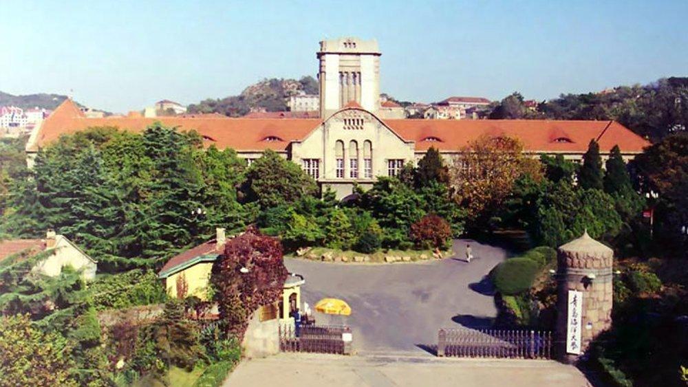 中国海洋大学开放日