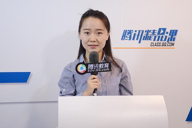 津桥国际马洋:呈现多元化、低龄化、高端化态势