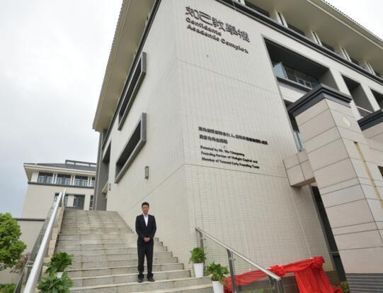 """武汉学院""""马化腾教学楼""""揭幕 公益民办高教展开新篇章"""
