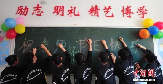 今年教师节主题确定为聚焦乡村教师队伍建设