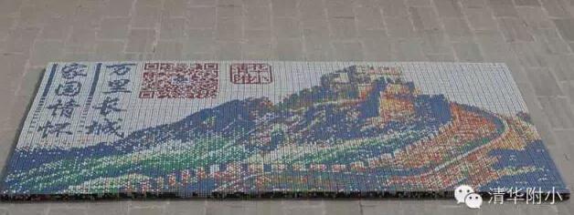 清华附小百年校庆倒计时223天:惊现巨型魔方拼图
