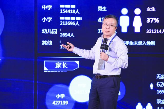 华东师范大学教授任友群:后发地区教育的云端革命