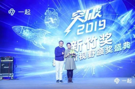 """教学相长,哈尔滨141中学李爱华老师的""""智能教学""""探索之路"""