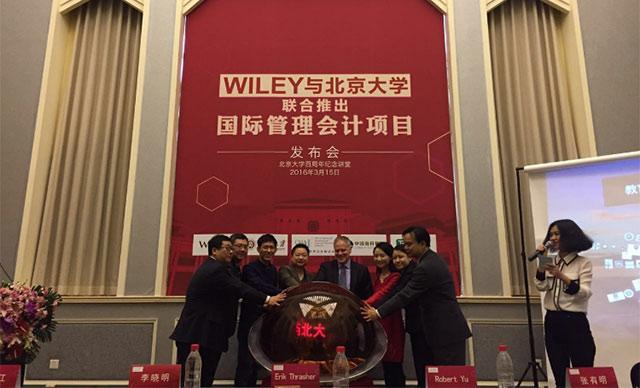 北大与Wiley共推管理会计课程 落户中国高科MOOC平台