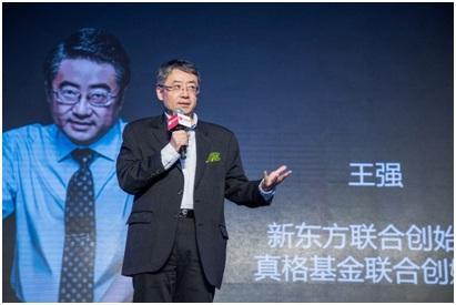 留学新趋势下,新股东徐小平、王强对小站教育有何期待?