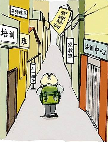 北京市朝阳区实验小学校长陈立华谈中小学竞赛乱象:脚步慢下来,更加尊重孩子的兴趣与个性