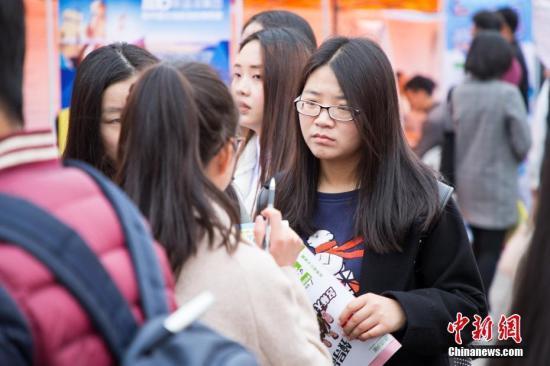 人社部:今年高校毕业生将达820万人,任务繁重