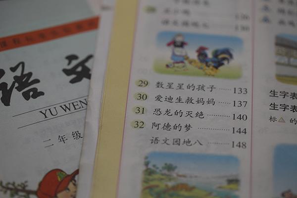 教材编写专家回应:语文历史教材为什么这样改?