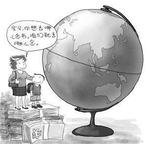 """各国留学""""陪读""""政策详解 美国不可以陪读"""