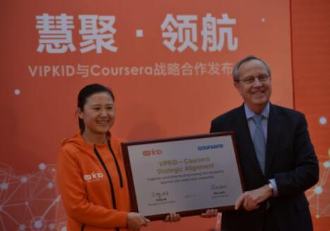 VIPKID与Coursera战略合作 打造少儿在线英语外教品质