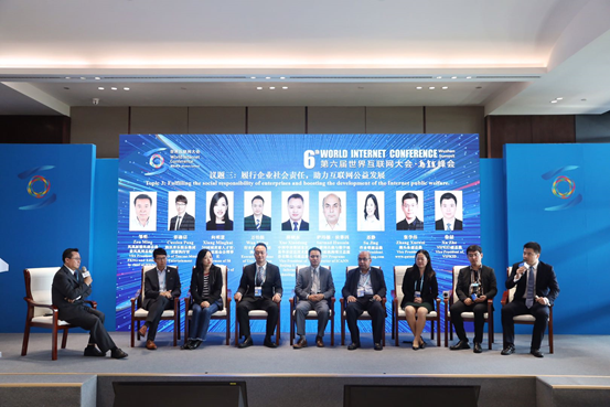 VIPKID出席乌镇互联网公益慈善论坛 为乡村教育连接优质教育资源