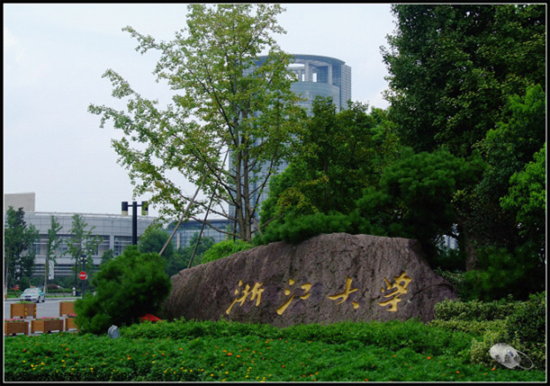 武书连2011大学排行榜出炉:综合实力浙大第一