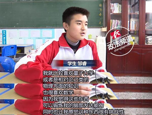 湖南7名14岁少年考上西安交大少年班,是神童还是努力?
