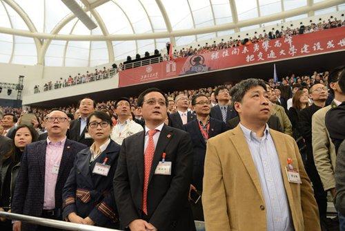数万校友聚母校 共庆上海交通大学双甲子生日