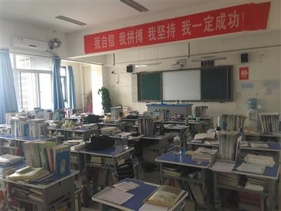 河南重点高中学生宿舍被杀 嫌疑人曾请假买刀