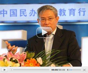 周其仁:从中国宏观发展看中国民办教育的未来