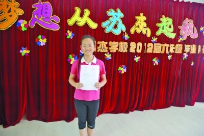 作文比赛南京一小学生写信给罗格 收到回信图片