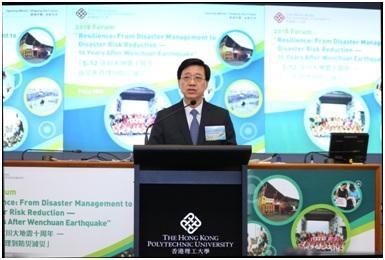 香港理工大学总结灾害管理、防灾减灾工作十年路