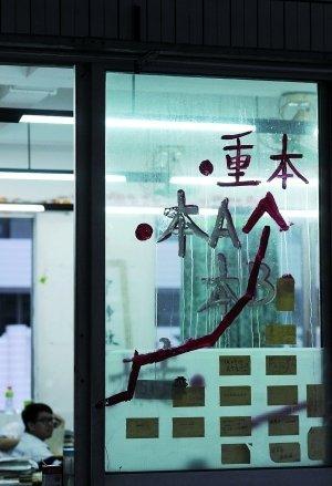 广州高考一模分析 文科数学难度或大幅下降