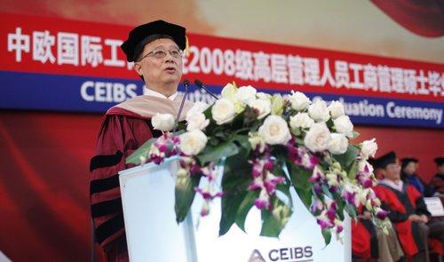 中欧EMBA08级上海班、深圳班毕业典礼盛大举行