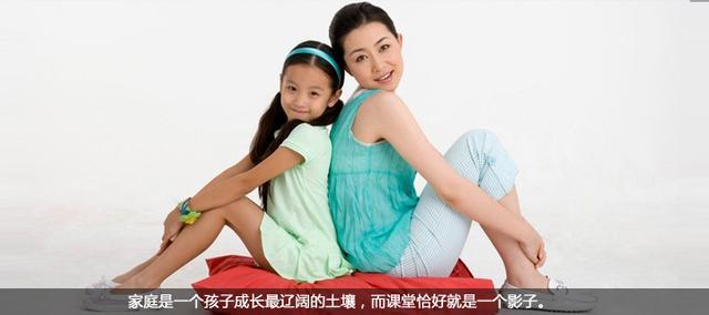 殷晓莉:艺术带动孩子的情商 赋予成长的价值
