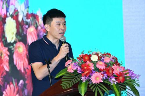 2019第八届全国中小校长主峰论坛成举行