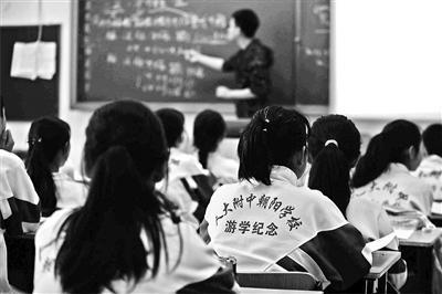 北京远郊学生启动游学超1600人走进城区名校