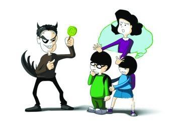 11个怎么办:告诉孩子应该怎么学会自我保护