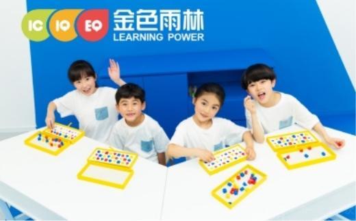 http://www.weixinrensheng.com/jiaoyu/879394.html