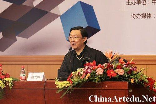 中国合唱协会副理事长孟大鹏首次公开播放合唱版《国家》