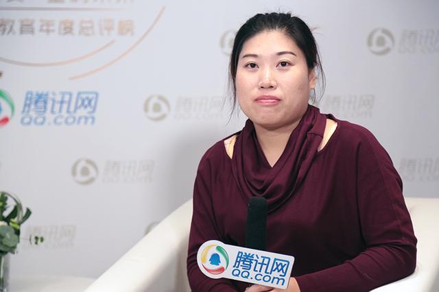 中业网校校长曹丹丹:互联网影响教育资源共享