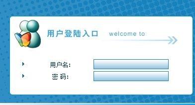 北京科技大学2013年考研成绩开通查询