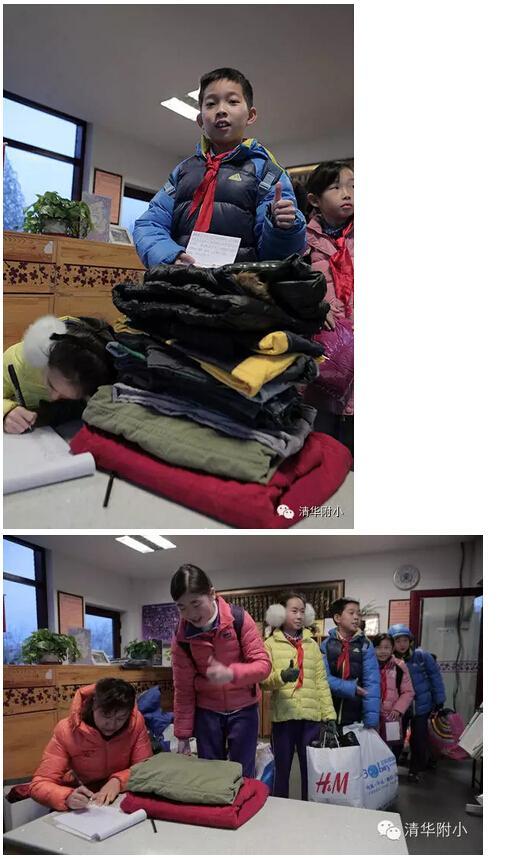 清华附小百年倒计时299天:捐赠广西布兵小学