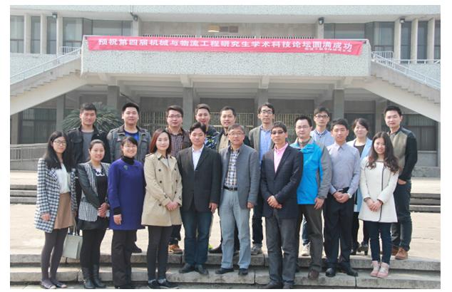武汉理工大学物流工程学院