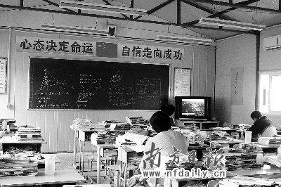 北川中学师生这两年:名誉压力与背后的坚强