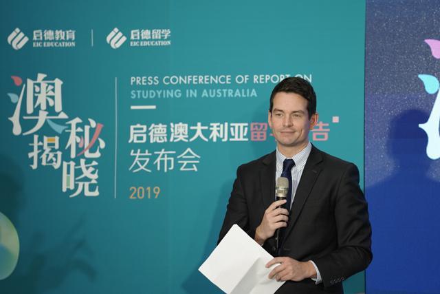 启德教育发布《2019澳大利亚留学报告》:独立技术移民新增职业影
