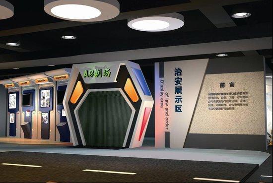 中国儿童少年基金会安全应急教育工程简介