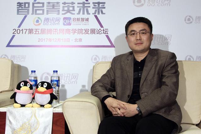 北邮经管院副院长马晓飞:信息通信互联网与管理教育融合