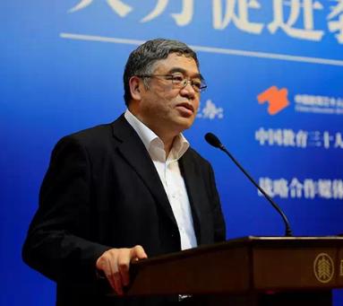 朱永新:简政放权与教育公平