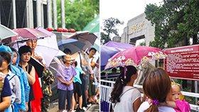 清华北大成旅游热点 游客冒雨排队
