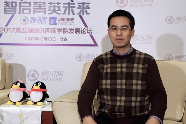 社科院工商学院院长助理杨小科:依托大数据优势提升价值