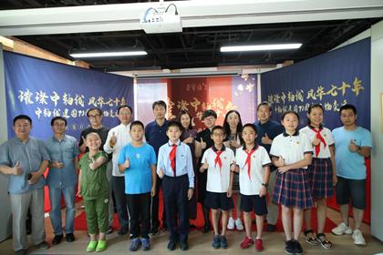 中轴线建国70周年风物变迁展览启动仪式在京举行