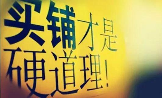 """不产蜂蜜产金币,金桂大道""""蜂巢""""引风潮"""