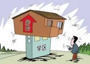 """若""""租赁新政""""落地恩施,房子你还买不买?"""
