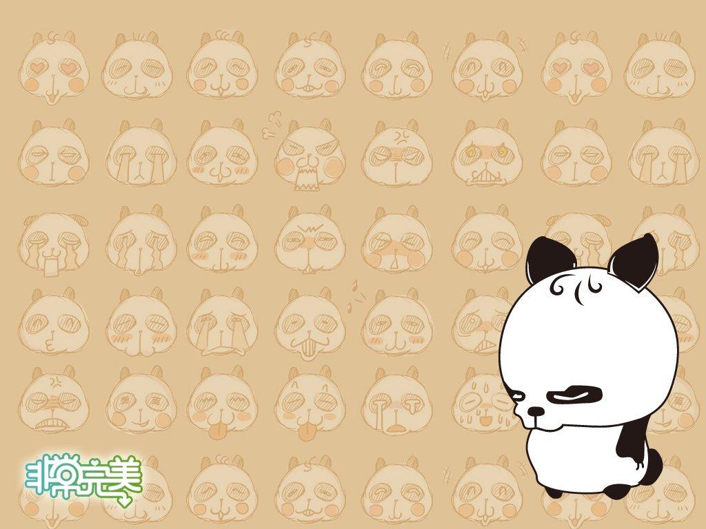 非常完美王菁菁结局是什么-非常完美里面王菁菁请常 ...