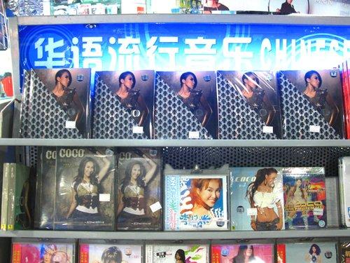 华语天后李玟强势回归 专辑上市宣传期不忘灾区